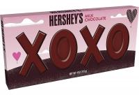 NBD-HG-Hersheys-MilkChoco-XOXO-Bar-4oz