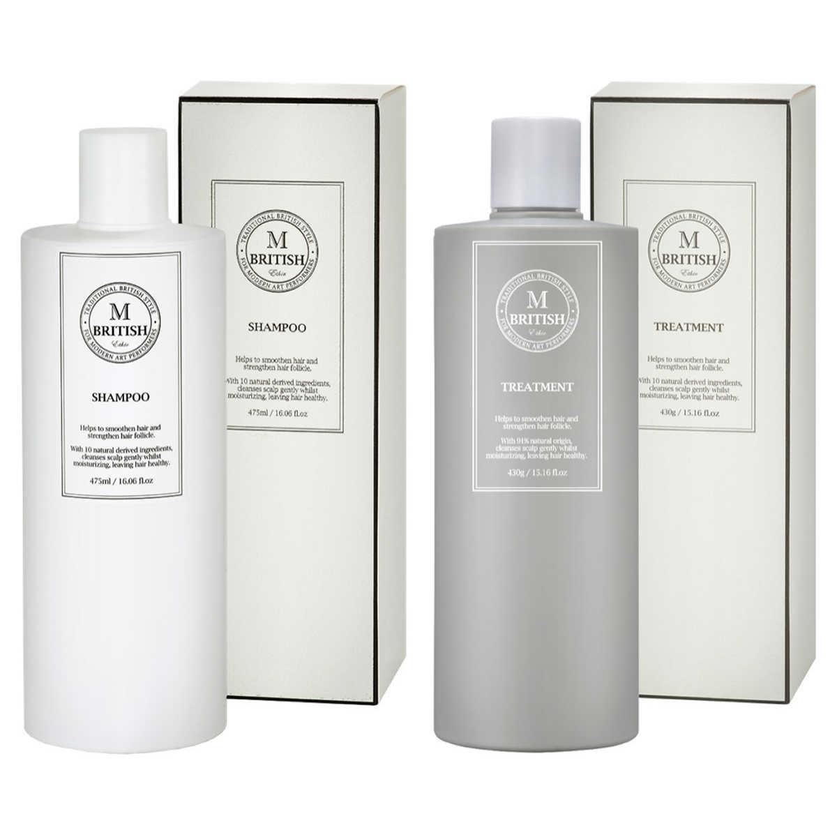 BRITISH M Ethic Expect More Shampoo & Treatment Set